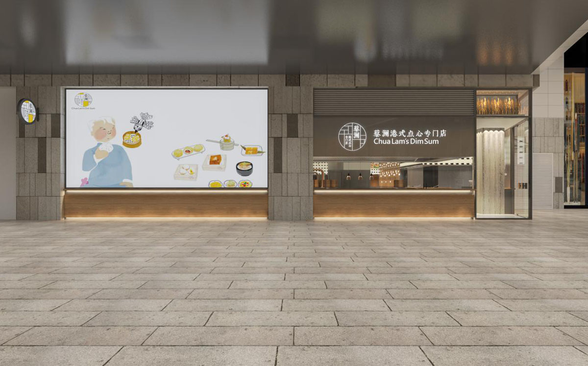 中式茶楼装修设计(图1)
